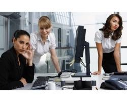 Как работать в женском коллективе?