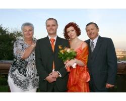 как знакомить своих родителей с родителями невесты