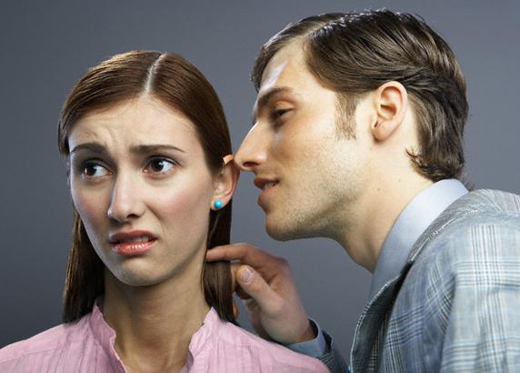 Выражение про отношение мужчины к женщине