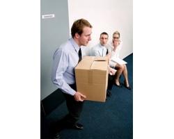 Увольнение с работы мирным способом