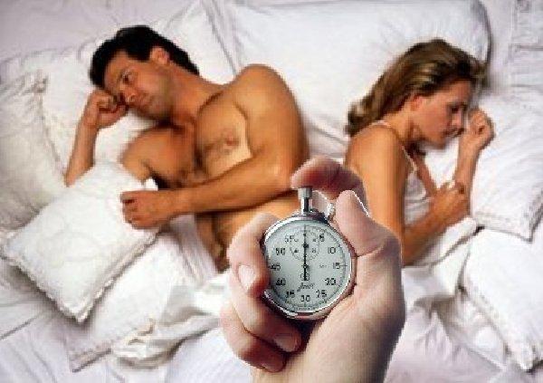 Сон желание секса