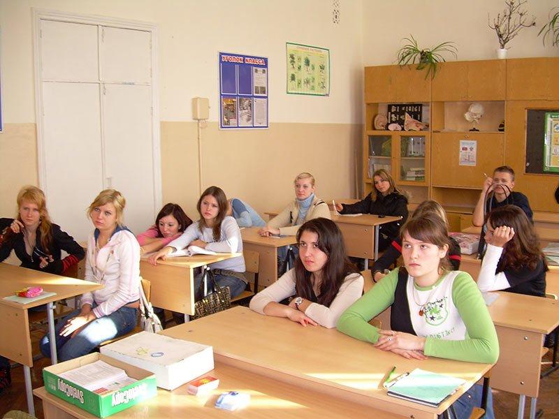 Эфективность воспитательной работы в школе - allWomens