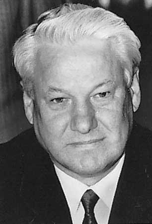 Первый президент России Б. Н. Ельцин - allWomens