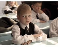 Особенности младшего школьного возраста
