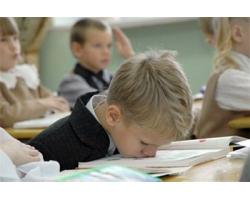 Школьное образование в России