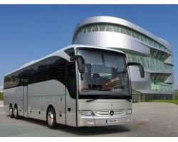 Автобусные туры что взять с собой в