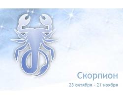 Следующая запись далее праздники в октябре в россии: мелкие разногласия вероятны в начале лета.