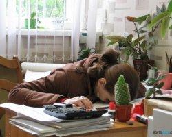 Десять способов не спать на работе