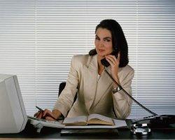 Как занять престижную должность