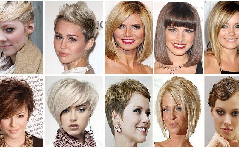 Картинки коротких причёсок