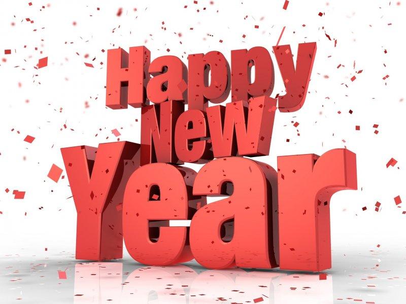 Картинки поздравления с новым 2015 годом подруге