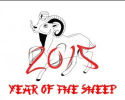 Какого животного 2015 год