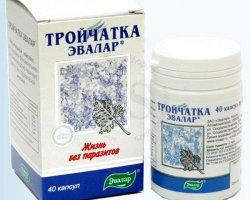 помогает ли тройчатка эвалар от паразитов