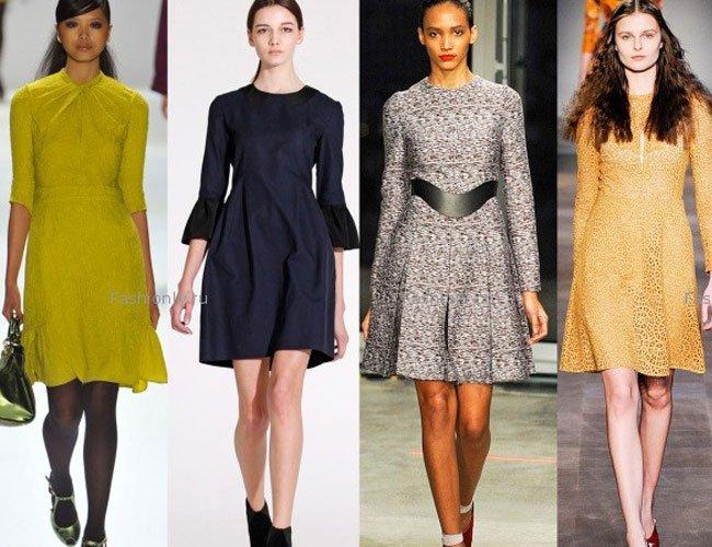 Доклад виды женского платья