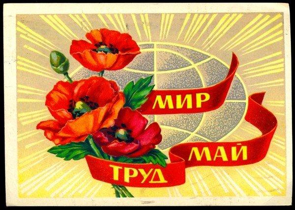 Мотокросс белгород 2017 календарь