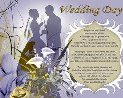 Красивое поздравления в прозе на свадьбу