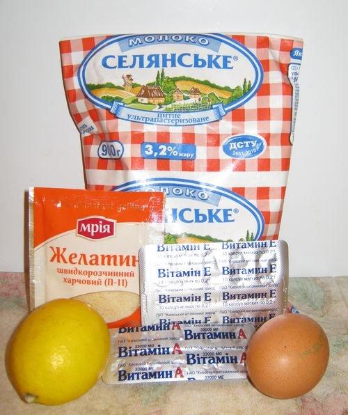 Как приготовить витамины в домашних условиях
