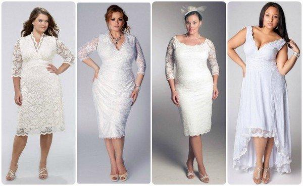 Короткие свадебное платье для полных