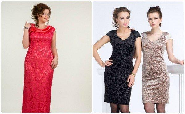Красивые Платья Для Мамы Жениха Форум
