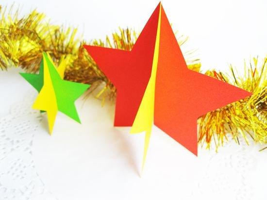 Как сделать звездочки из бумаги на новый год