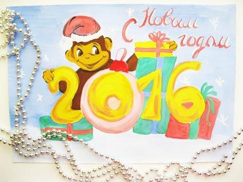Плакаты к новому году 2016 своими руками фото