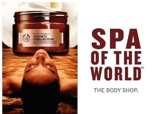 11 друзей бьюти-фанаток: новая коллекция The Body Shop