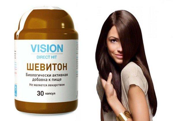 Уникальные витаминные добавки – мощная защита волос и ногтей