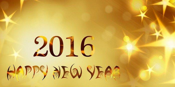 Короткое поздравление с новым годом в прозе учителю