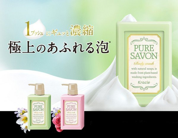 PURE SAVON - больше, чем просто мыло!