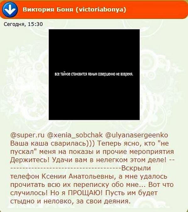 http://www.allwomens.ru/uploads/posts/2016-01/1453476897_4-bo.jpg