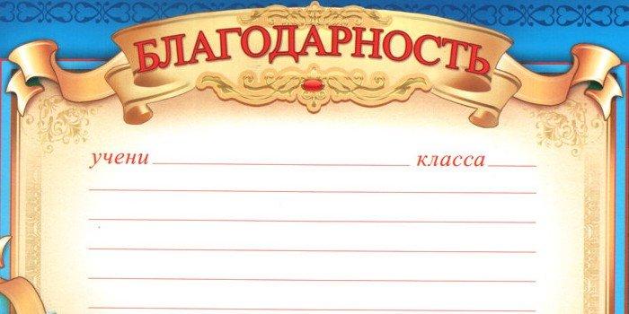 Поздравления на татарском языке с днем рождения руководителю мужчине