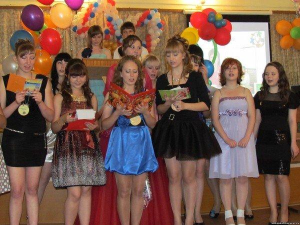Конкурсы для детей на выпускном в 9 классе