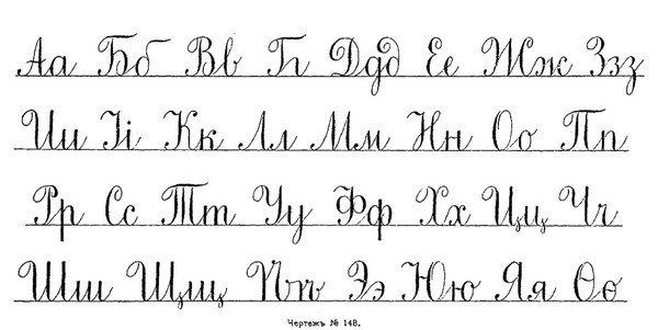 Поздравления с красивым почерком