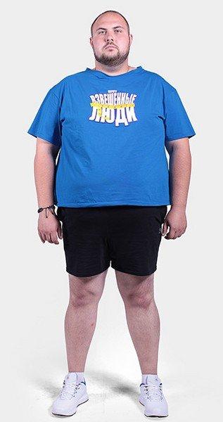взвешенные люди диетолог юлия бастригина