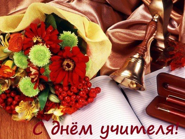 Поздравления с днем рождения женщине учителю - Поздравок 13