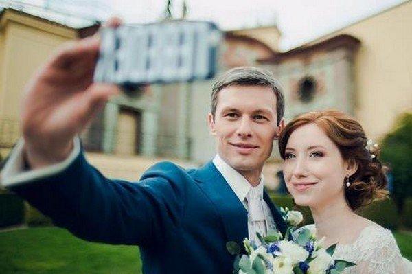 частная жизнь молодых пар онлайн