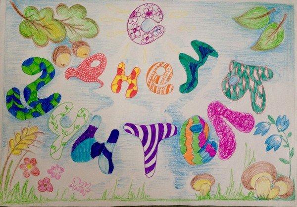 Детский день рождения 5 лет сценарий конкурсы
