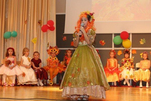 Конкурс королева осени в школе сценарий