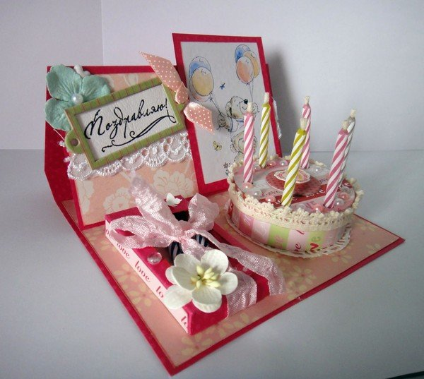 красивые открытки анимашки с днем рождения женщине