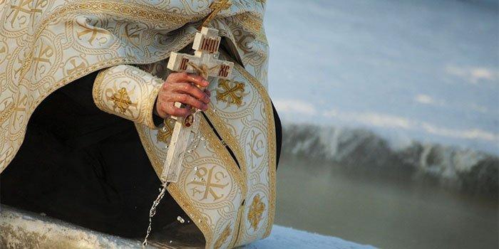 Короткое поздравление на крещение господне