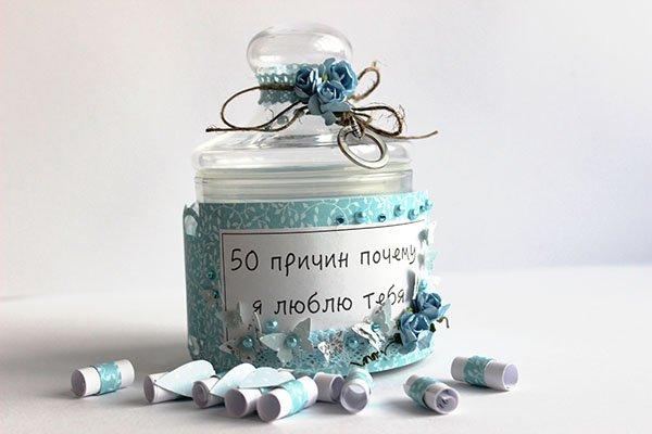 Подарки на 14 февраля своими руками любимому, мужу 99