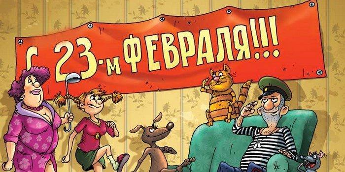 http://www.allwomens.ru/uploads/posts/2016-11/1479303028_zagadki-na-23-fevralya.jpg