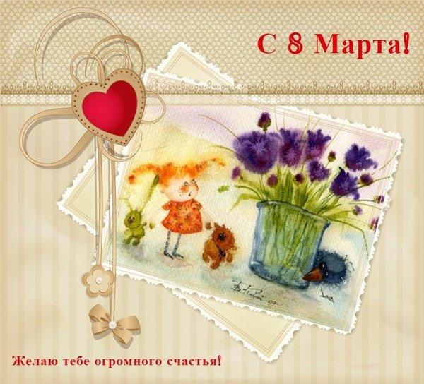 Прикольные мини поздравления с 8 марта
