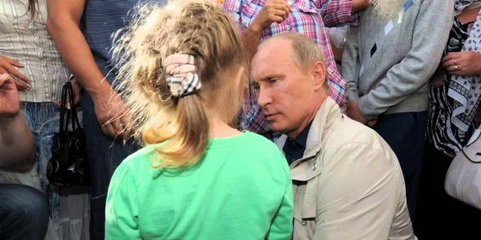 Сколько детей у Путина