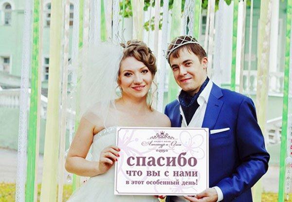 Слова на свадьбе свекрови