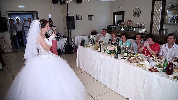 Невеста расчиталась за мужа