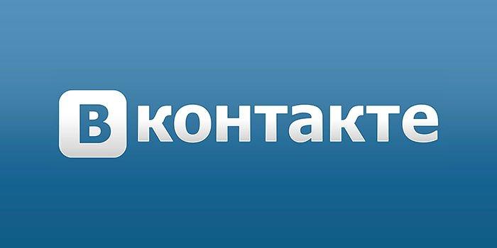 1490088413_kak-schitayutsya-prosmotry-vk