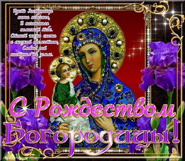 рекомендуется день рождение святой богоматери Avi-outdoorФинская компания