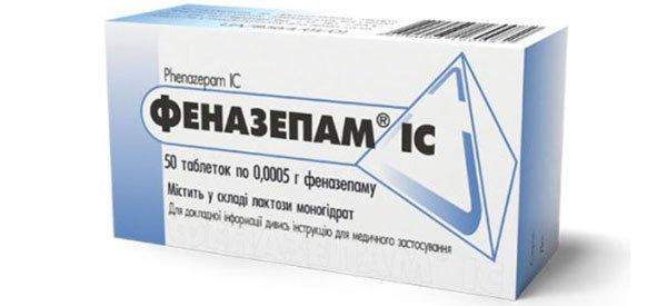 сильные таблетки от паразитов в организме