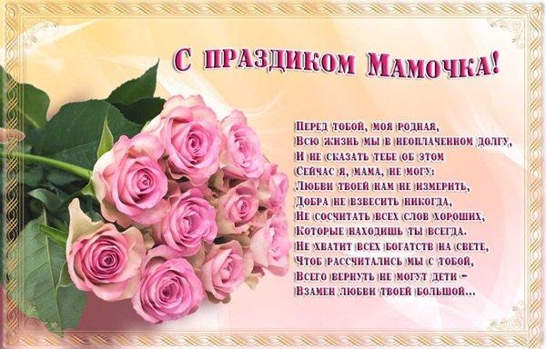 Поздравления с днем рождения Дочке Лучшие 77